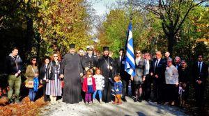 Weiterlesen: Österreichischer und griechischer Nationalfeiertag in der Metropolis von Austria