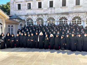 Weiterlesen: Versammlung der Metropoliten und Bischöfe des Ökumenischen Patriarchats