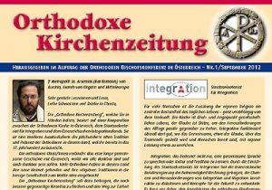 """Weiterlesen: Erste Ausgabe der neuen """"Orthodoxen Kirchenzeitung"""" erschienen"""
