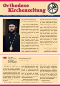 Νέο Τεῦχος τῆς Orthodoxe Kirchenzeitung