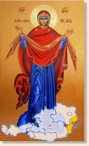 Weiterlesen: Kloster Maria Schutz