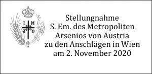 Weiterlesen: Stellungnahme S. Em. des Metropoliten Arsenios von Austria zu den Anschlägen in Wien am 2....