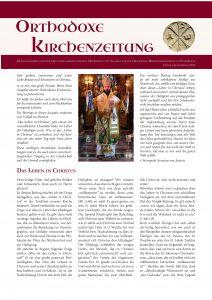 Weiterlesen: Neue Ausgabe der Orthodoxen Kirchenzeitung