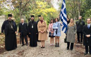 Weiterlesen: Feier der Nationalfeiertage von Österreich und Griechenland in Wien
