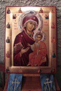 Weiterlesen: Metropolit Arsenios: Orthodoxes Kloster wird in St. Andrä gebaut!