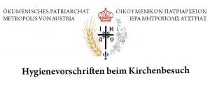 Weiterlesen: Hygienevorschriften für Gottesdienste in der Metropolis von Austria ab dem 22. Juli 2020