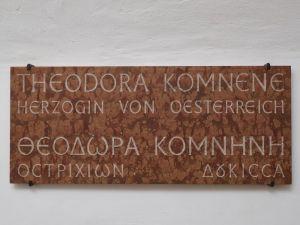 Weiterlesen: Festakt zu Ehren der Prinzessin Theodora Komnene im Schottenstift